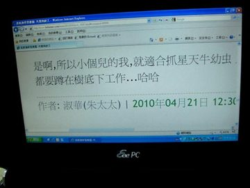 https://www.befarmer.com/main/upload/2010/04/DSC05578-1-thumb.jpg