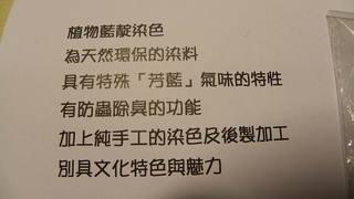 https://www.befarmer.com/main/upload/2010/12/IMGP4779-thumb.JPG