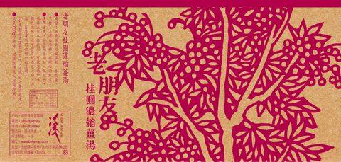 https://www.befarmer.com/product/upload/longyan-sticker-071007